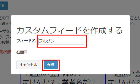 tsukaikata6.jpg