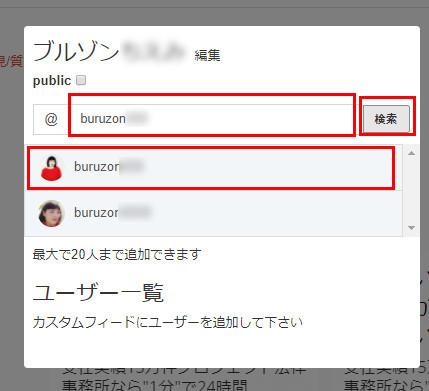 tsukaikata9.jpg