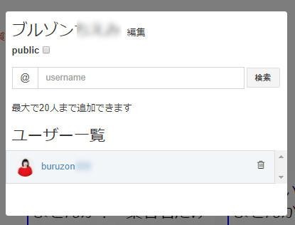 tsukaikata10.jpg