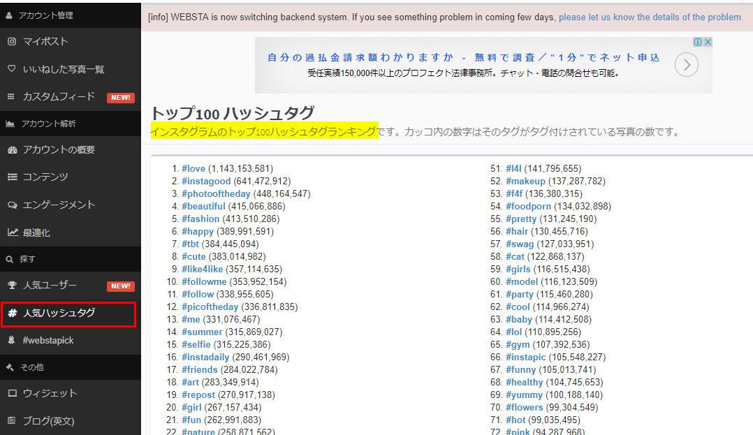 sagasu2.jpg