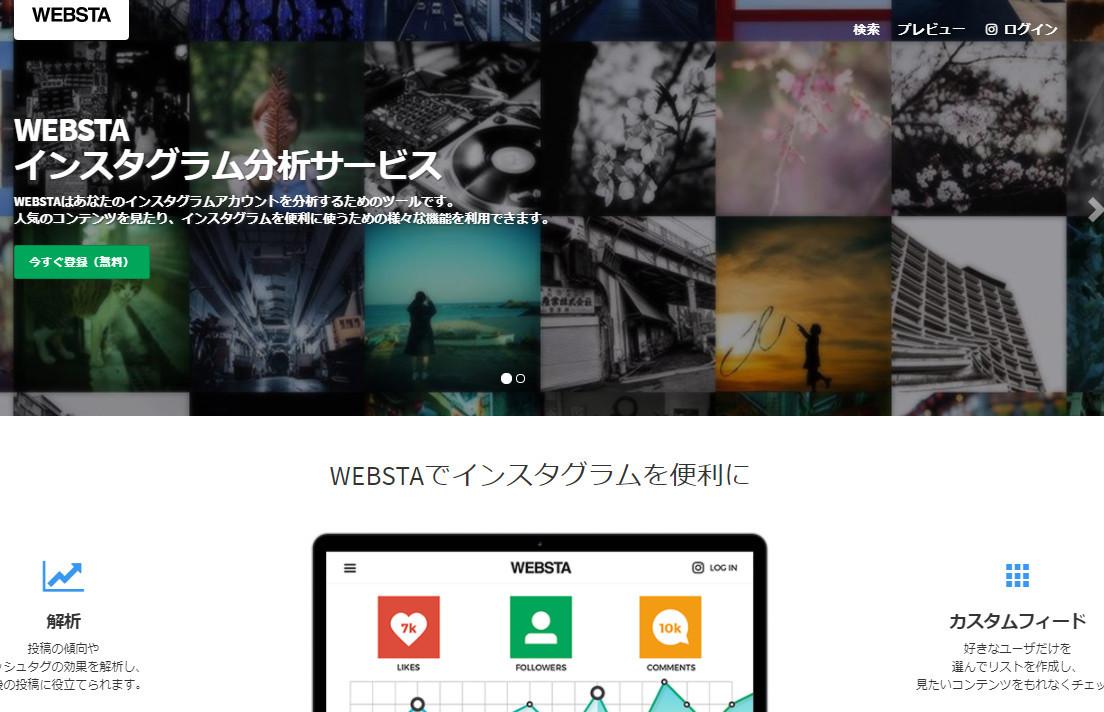 toroku0.jpg