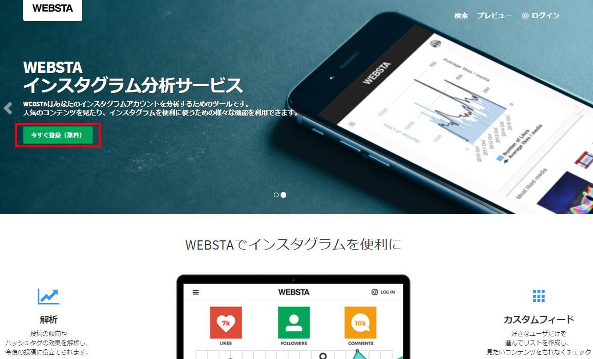 toroku1.jpg