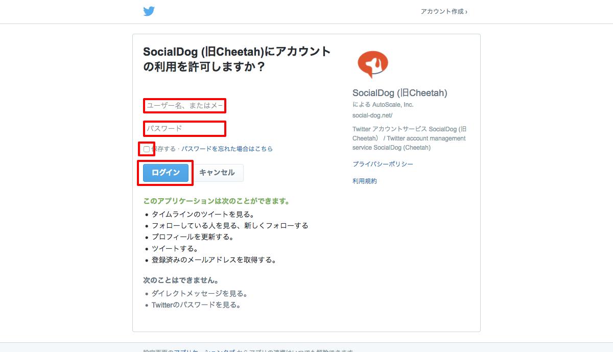 screenshot_3登録方法3.png