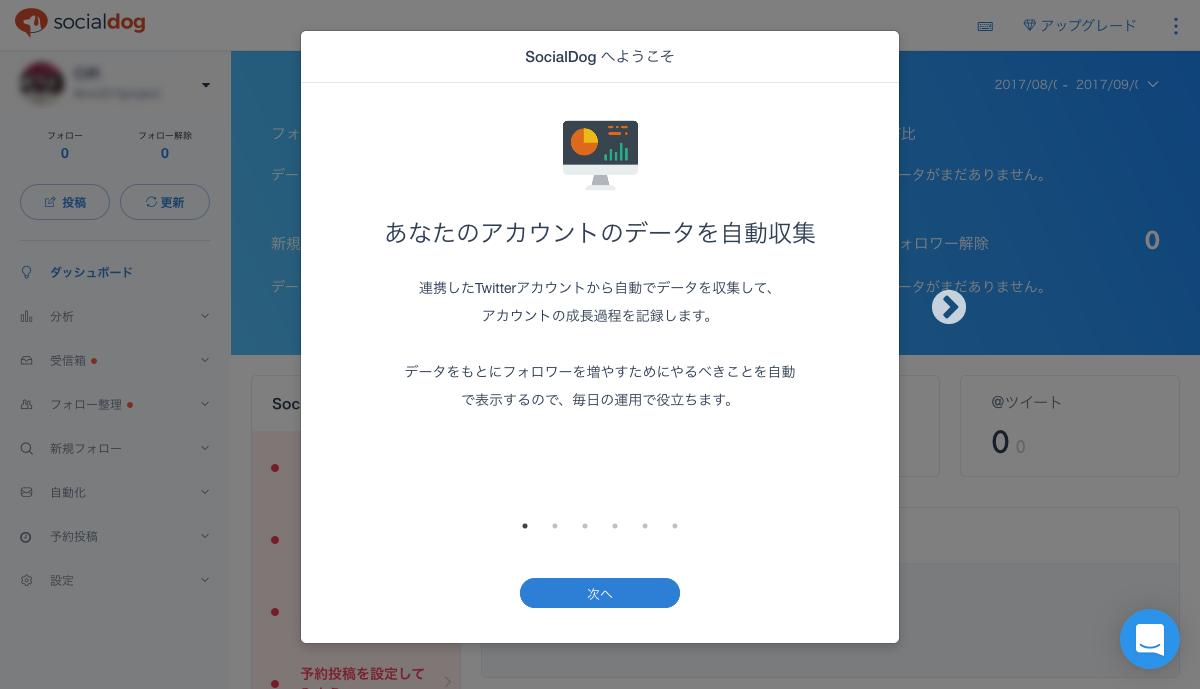 screenshot_3登録方法4.png