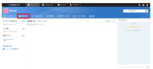 スクリーンショット_2017-10-05_17.16.25.png
