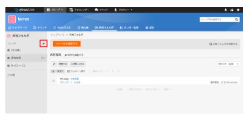 スクリーンショット_2017-10-05_17.20.05.png