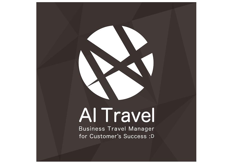 webサービス__AI_Travel____受賞対象一覧___Good_Design_Award.png