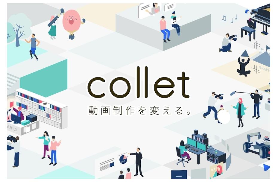 インターネットサービス__Collet____受賞対象一覧___Good_Design_Award.png