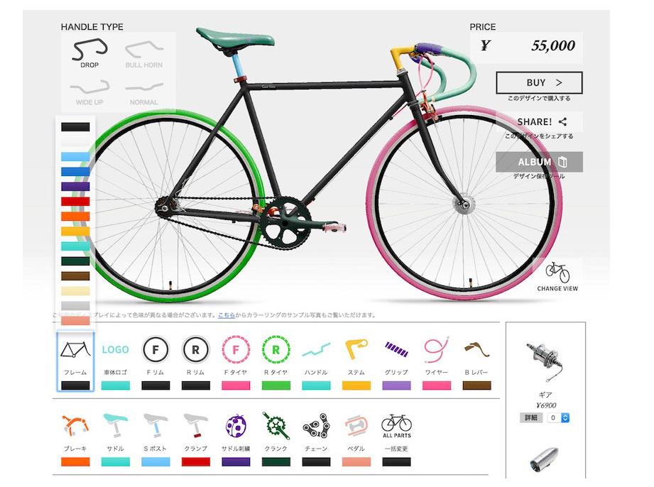 webサイト__オーダーメイド自転車_簡単製作購入webサイト____受賞対象一覧___Good_Design_Award.png