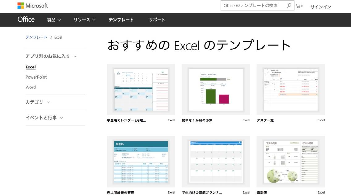 excel-template_-_1.jpg
