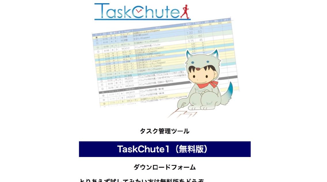 excel-template_-_10.jpg