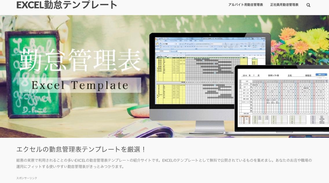 excel-template_-_9.jpg