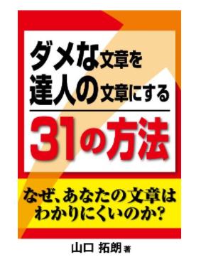スクリーンショット_2017-10-11_20.28.18.png