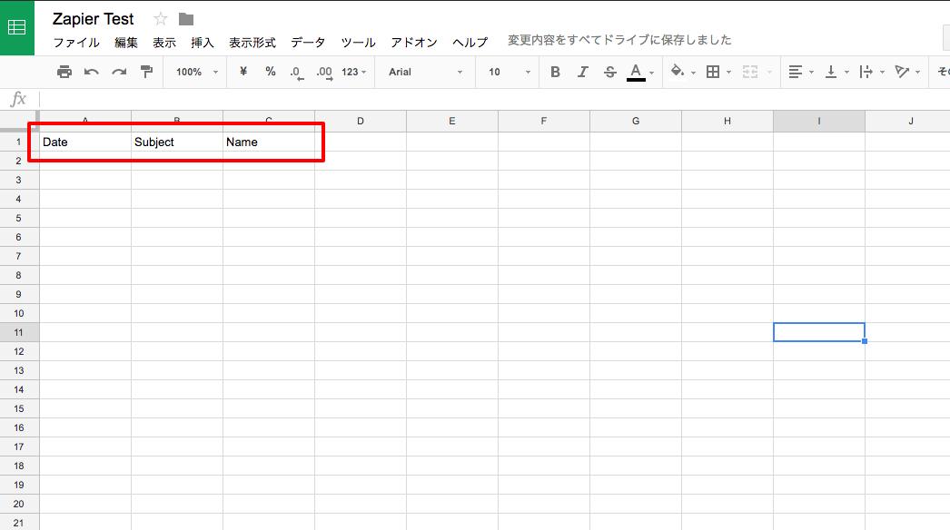 Zapier_3使い方_3アクションの登録07.png