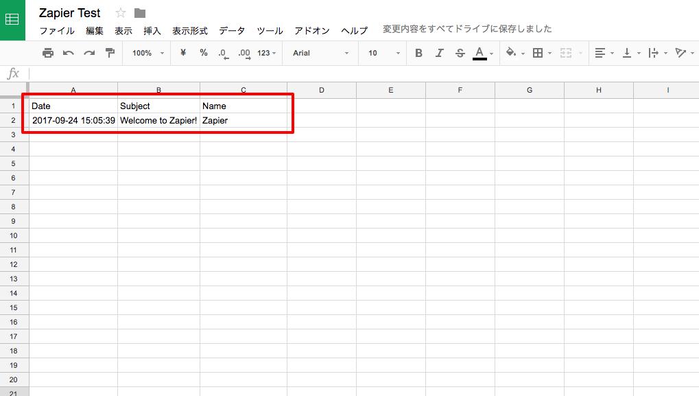 Zapier_3使い方_3アクションの登録13.png