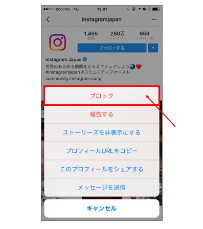 スクリーンショット_2017-10-12_13.40.43.png