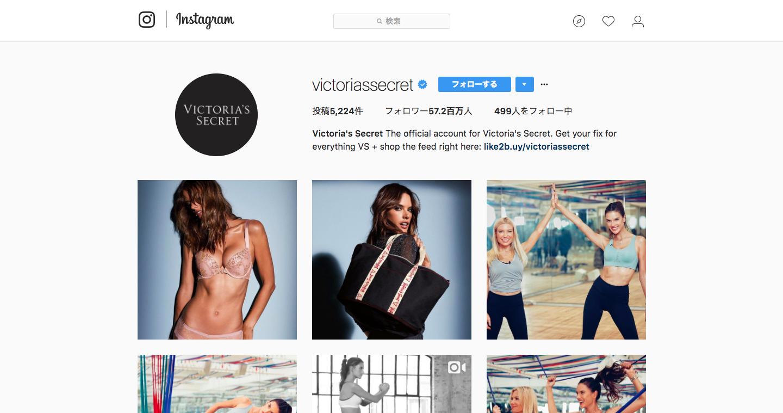 Victoria_s_Secretさん__victoriassecret__•_Instagram写真と動画.png