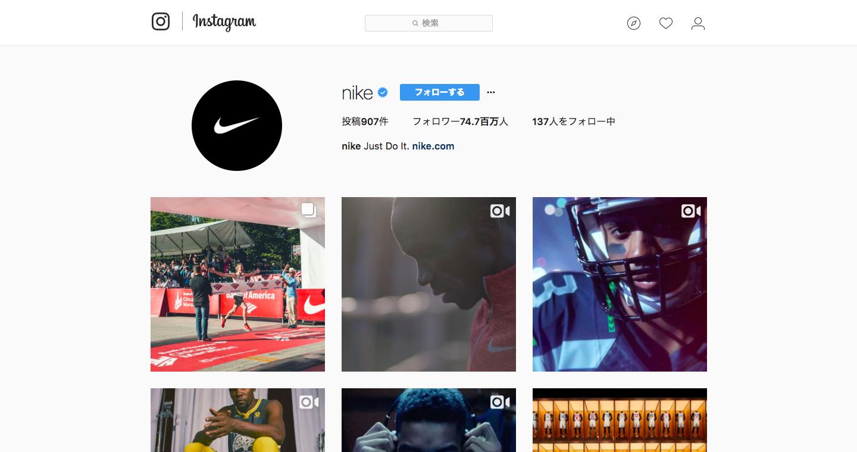 nike_•_Instagram写真と動画.png