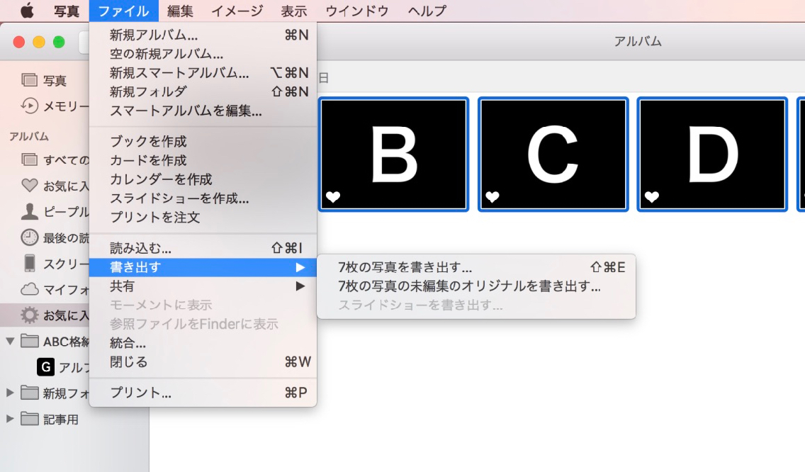 mac-os-x-photo_-_10.jpg
