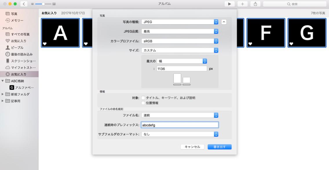 mac-os-x-photo_-_9.jpg