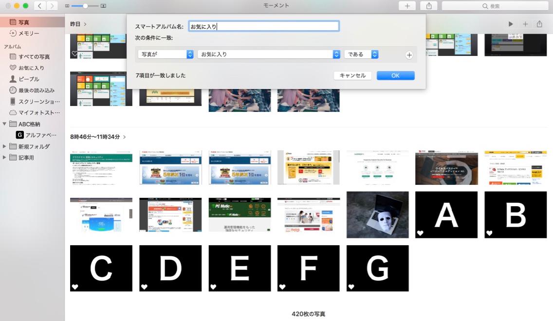 mac-os-x-photo_-_7.jpg