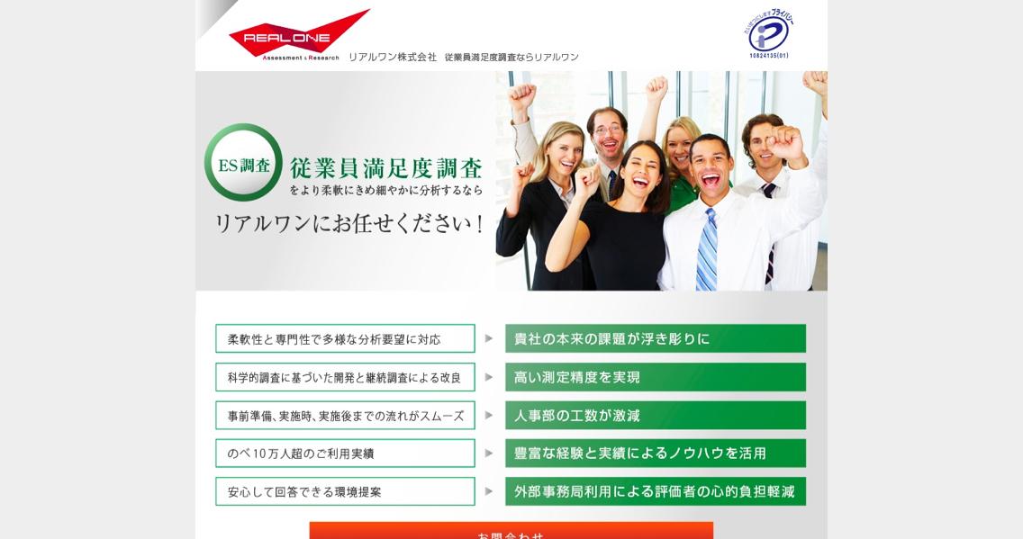 employee_satisfaction_-_16.jpg