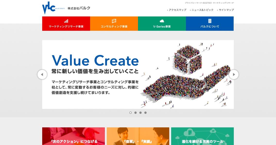 employee_satisfaction_-_10.jpg