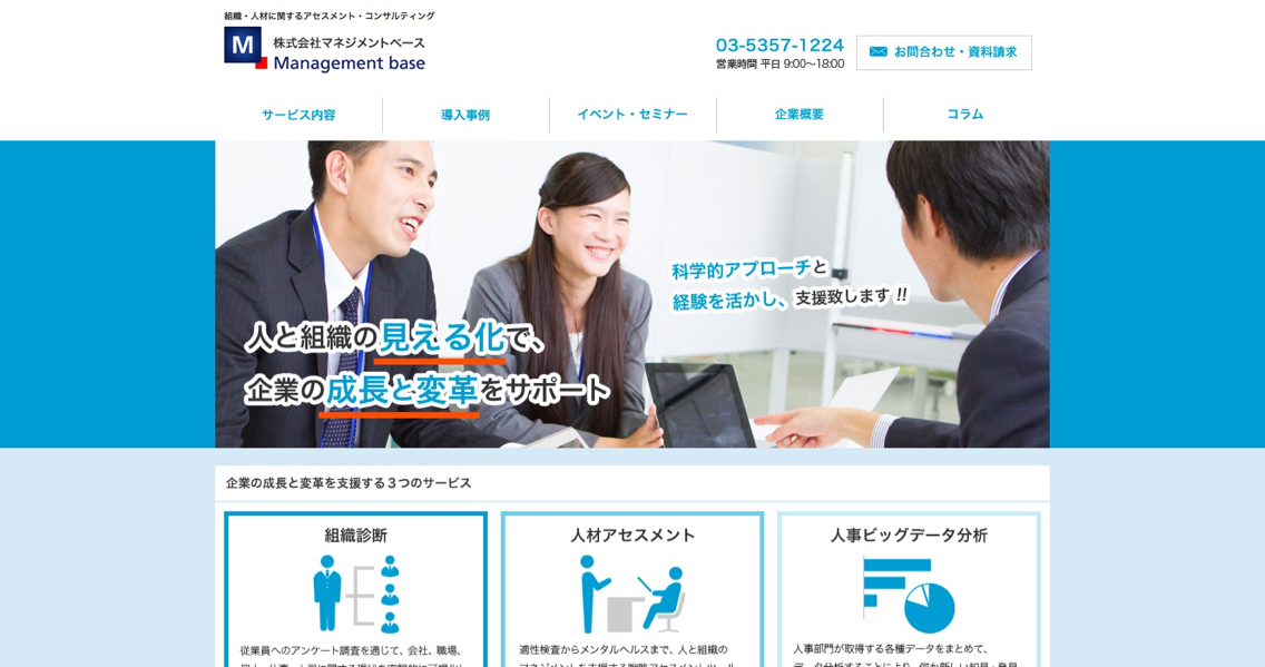 employee_satisfaction_-_13.jpg