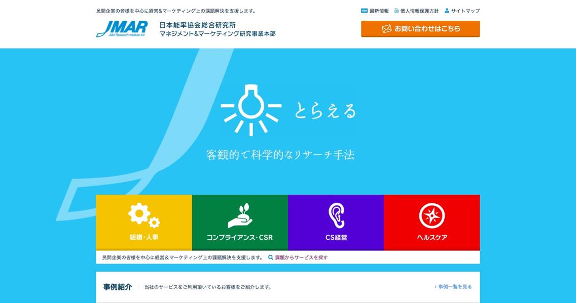 employee_satisfaction_-_7.jpg