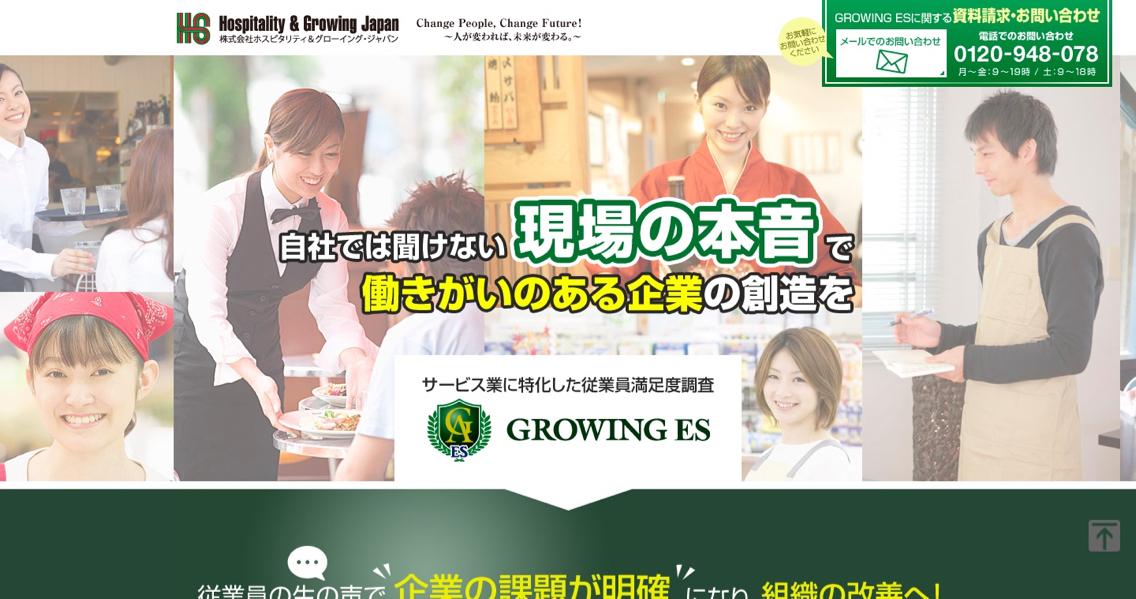 employee_satisfaction_-_11.jpg