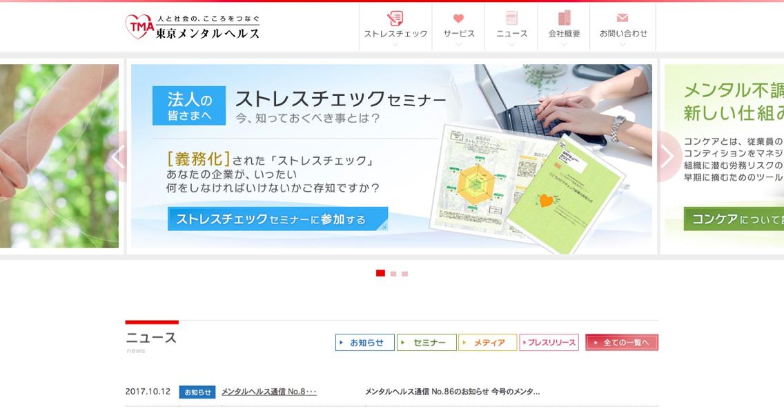 employee_satisfaction_-_8.jpg