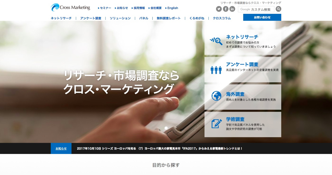 employee_satisfaction_-_3.jpg