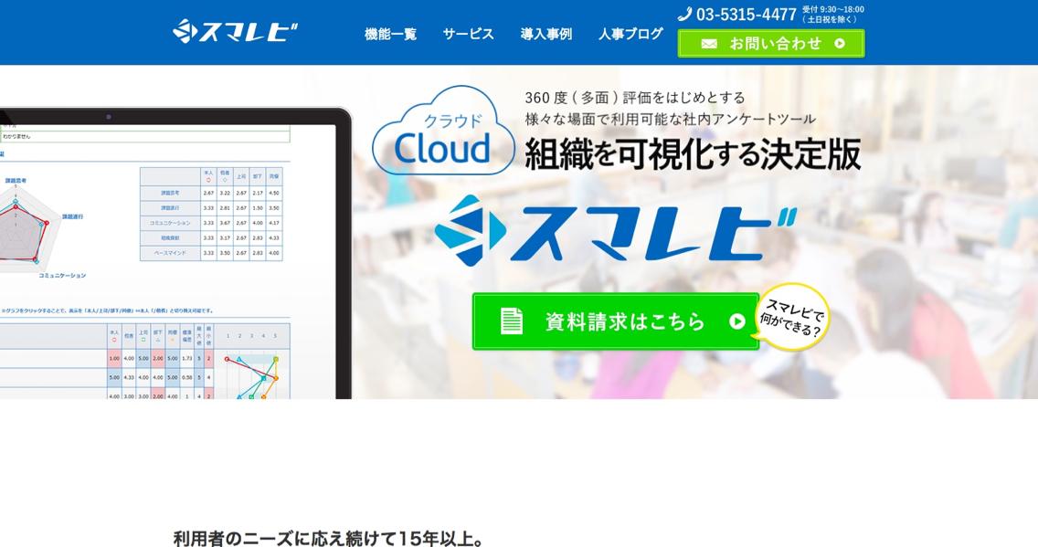 employee_satisfaction_-_4.jpg