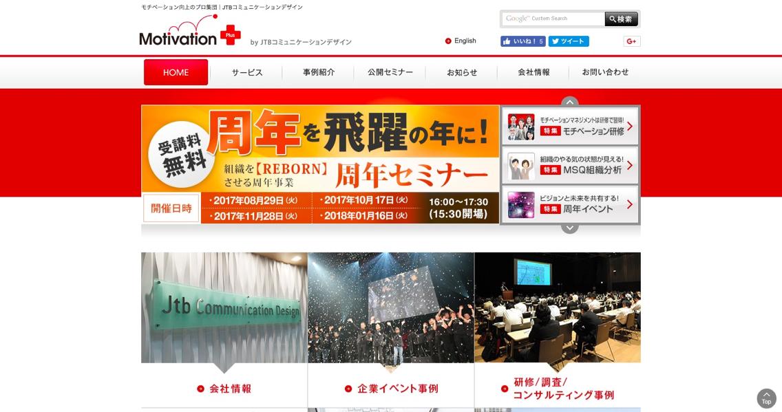 employee_satisfaction_-_18.jpg