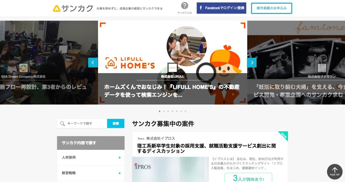 crowdsourcing_-_2.jpg