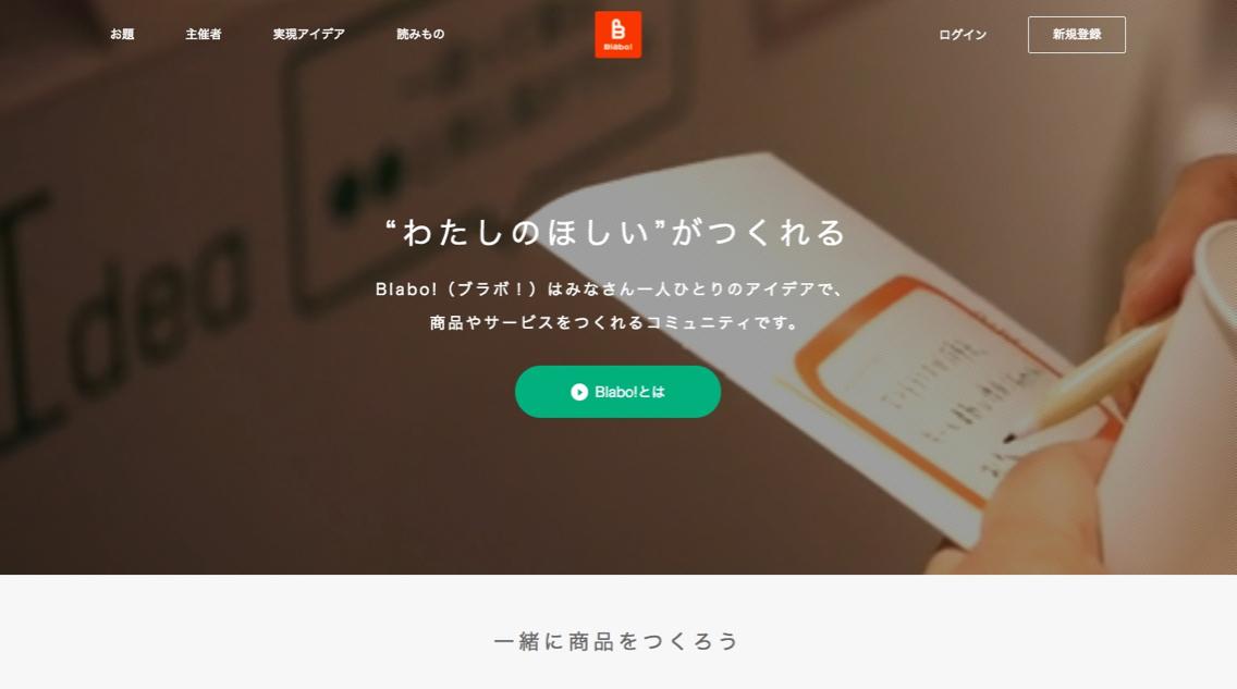 crowdsourcing_-_1.jpg