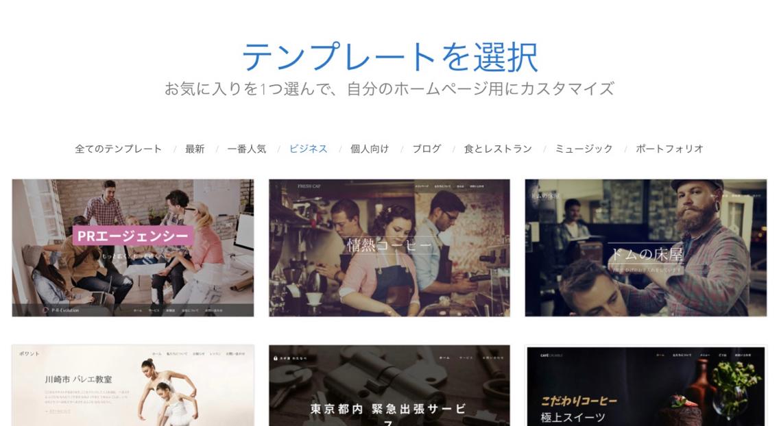 webnode_-_5.jpg