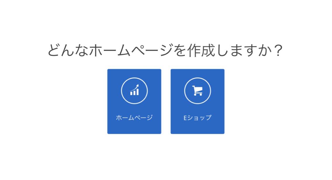 webnode_-_4.jpg