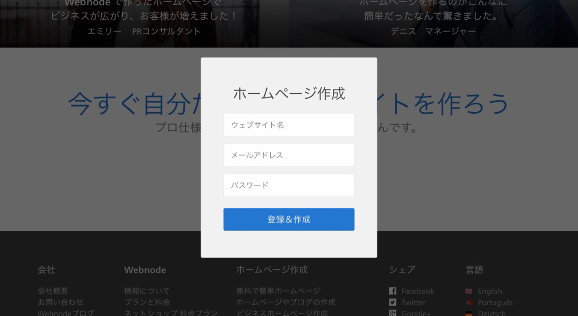 webnode_-_3.jpg