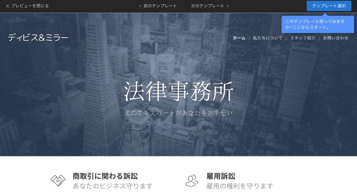 webnode_-_6.jpg