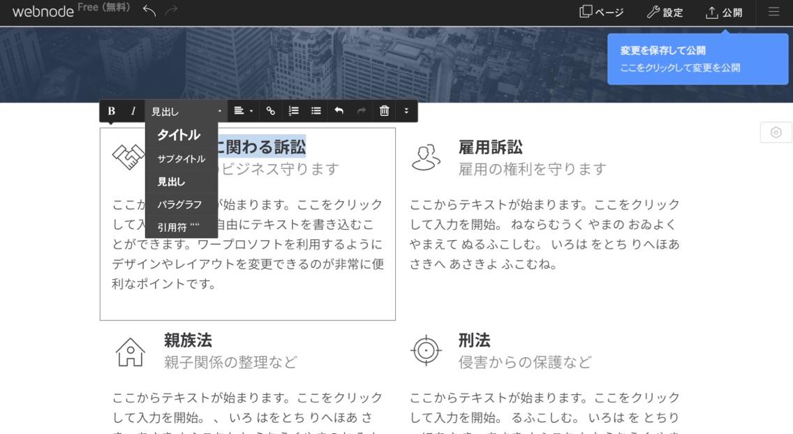 webnode_-_10.jpg