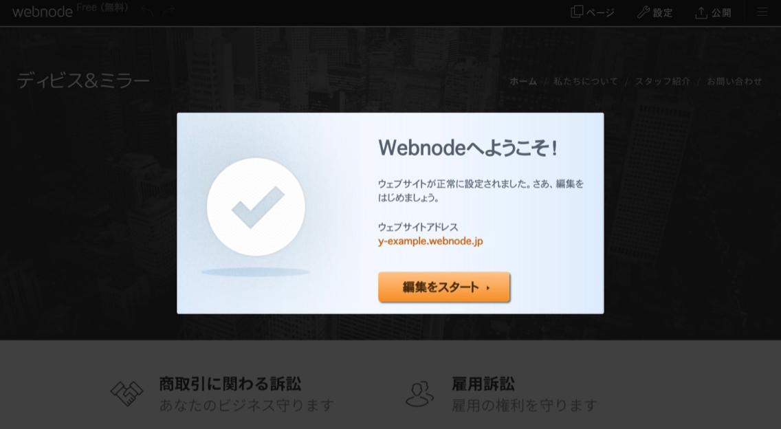 webnode_-_7.jpg