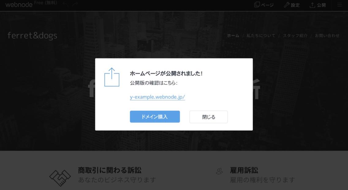 webnode_-_12.jpg