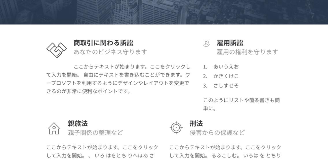 webnode_-_11.jpg