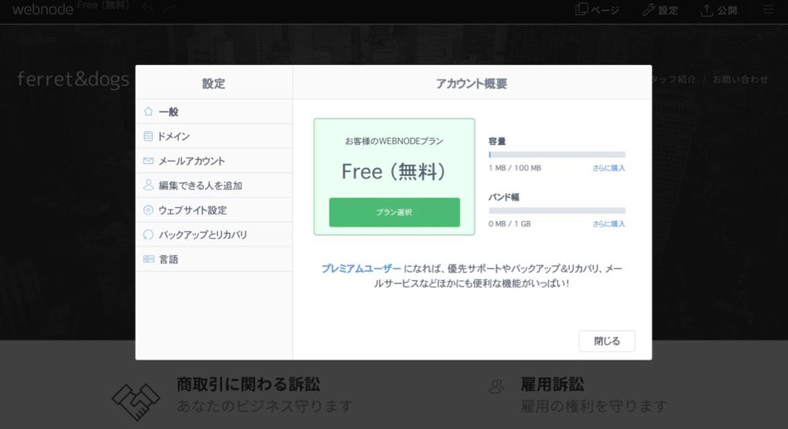 webnode_-_13.jpg