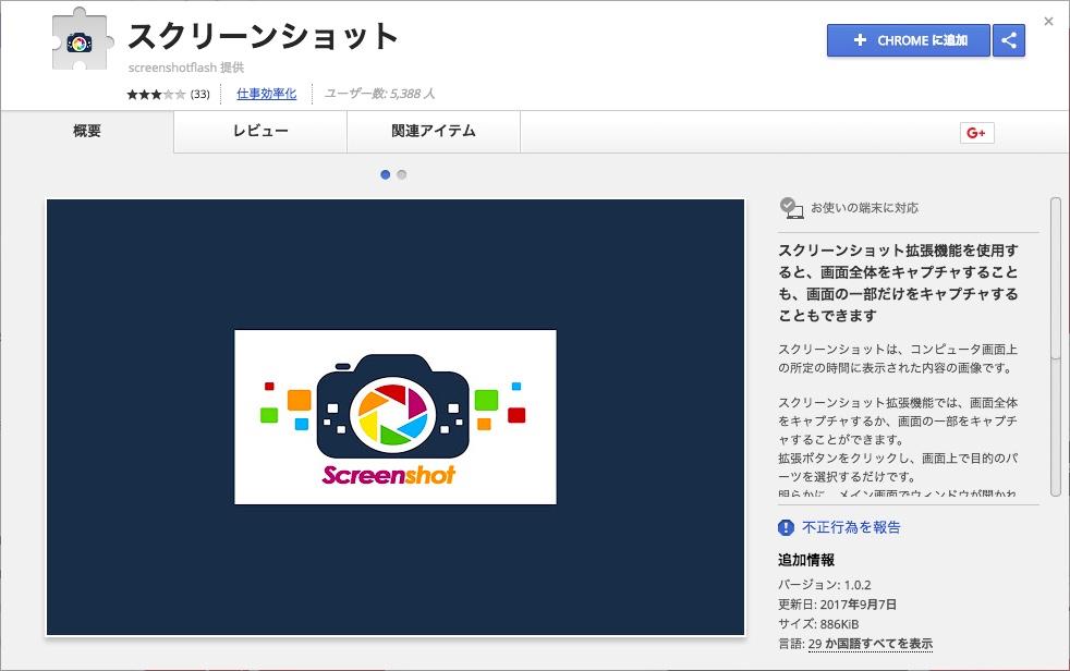 screenshot_-_3.jpg