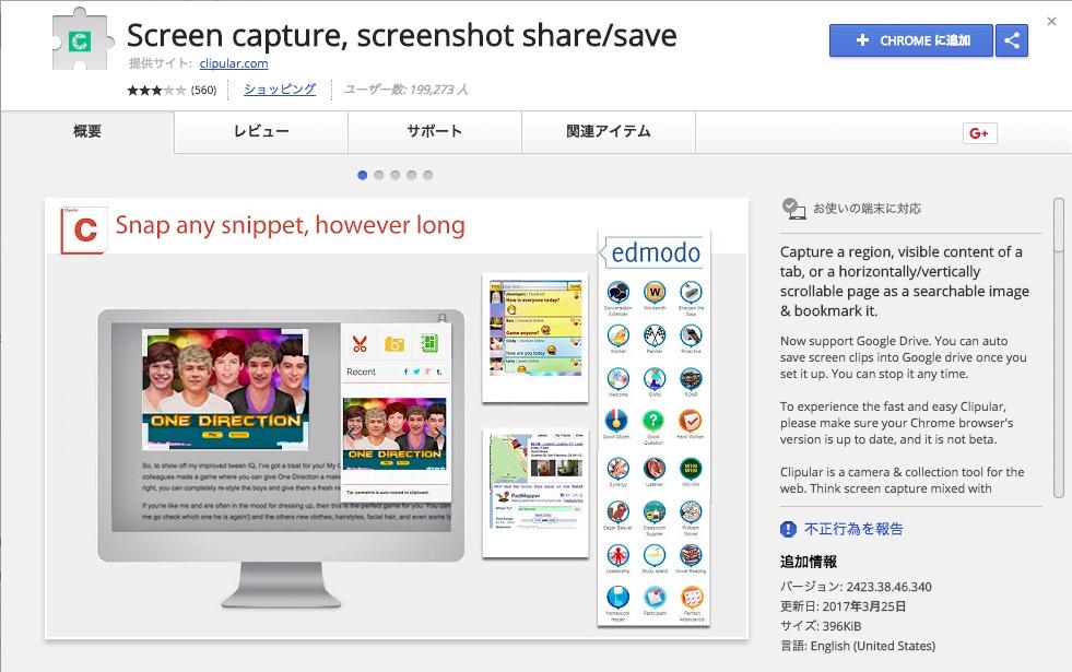 screenshot_-_6.jpg