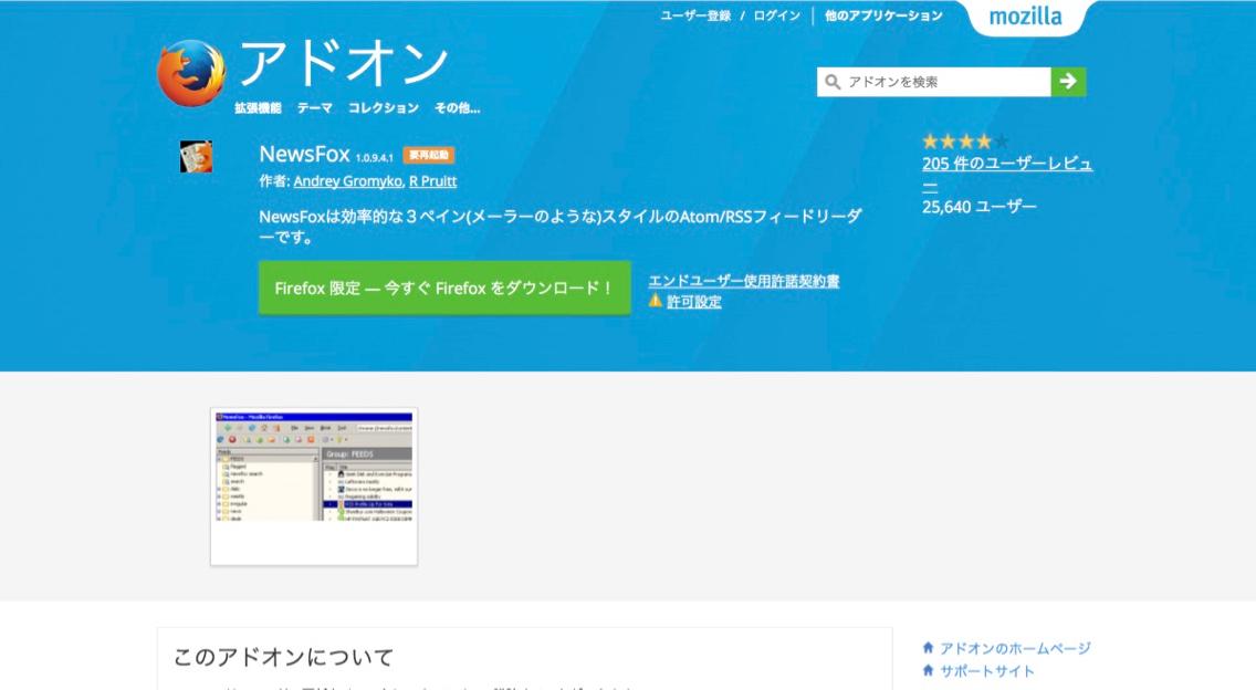 firefox_-_13.jpg