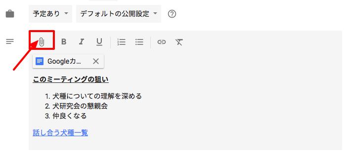 ファイル1.png