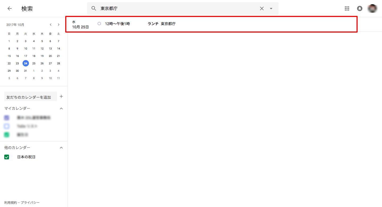 検索3.png